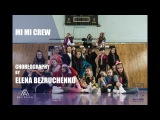 Lady Leshurr - Juice. MI MI crew. Choreography by Elena Bezruchenko. All Stars Dance Centre 2018