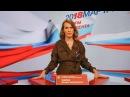 Ксения Собчак: Почему я учавствую в дебатах 01.03.18
