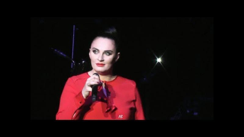 ЕЛЕНА ВАЕНГА - душераздирающие ДЮНЫ 30.01.2018 БКЗ