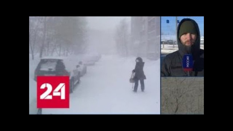 Колыму, Красноярск и Новосибирск захватили экстремальные морозы - Россия 24 » Freewka.com - Смотреть онлайн в хорощем качестве