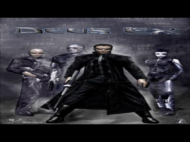 Matrix lobby shootout with Deus Ex sound effects