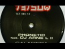 Phonetic DJ Arne L II - Galactica