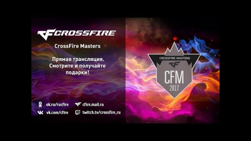CrossFire Masters 15