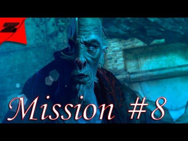 Прохождение Dmc Devil May Cry (2013) СЛОЖНОСТЬ НЕФИЛИМ. Миссия 8