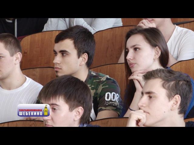ТРК Шебекино Выпуск 234 20.03.2018г.