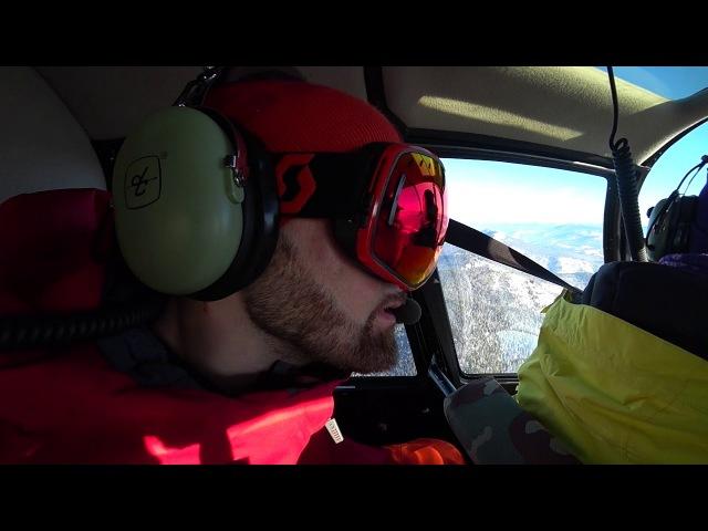 Первый полёт на поиски мест, для высадки. Шерегеш.