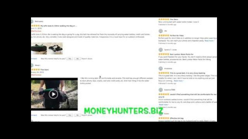Видео Отзыв для Амазон - Как сделать Amazon review - Листинг и конверсия