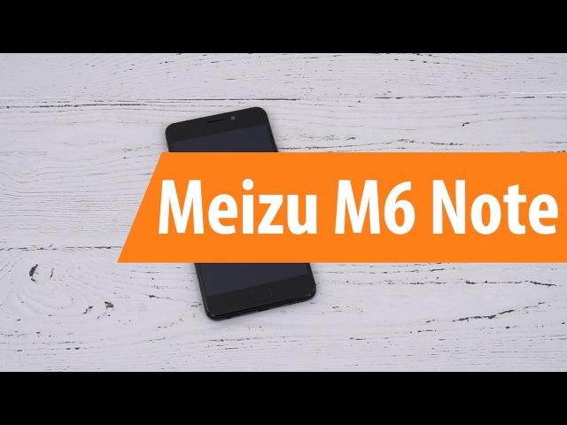 Распаковка Meizu M6 Note