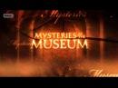 Музейные загадки. Несокрушимый Майк и отчаянная погоня за утраченным шедевром