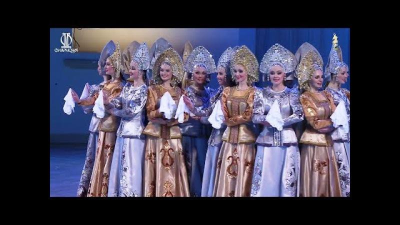 Русский Северный хоровод – Ансамбль «Берёзка»