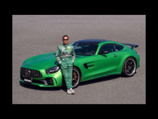 メルセデスAMG GT Rを土屋圭市がサーキットで全開アタック! mercedes AMG GT R Keiichi Tsuchiya