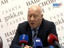Прямая линия главный врач федерального кардиоцентра Валерий Сакович