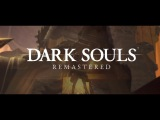 The real reason to be excited about Dark Souls Remastered