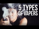 5 types of vapers