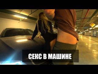 telku-doroge-porno-russkoe-ebutsya-v-mashine-moskva