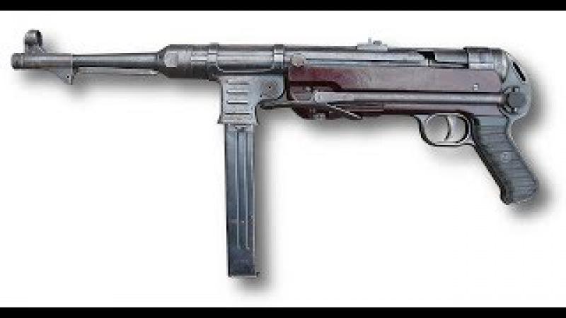 MP 38, MP 3840, MP 40 - пистолет-пулемёт, разработанный Генрихом Фольмером