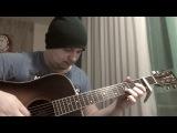 Sia - Elastic Heart (guitar cover mini)