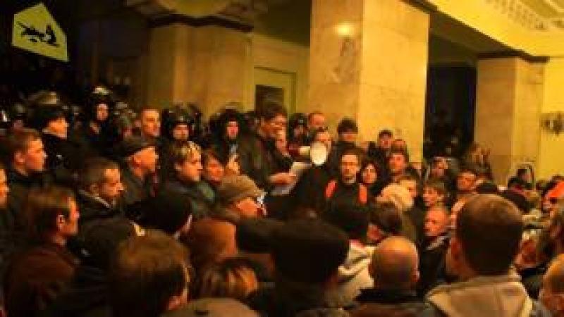 07.04.2014 Провозглашение Харьковской Народной Республики