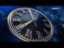 Вести в 20-00_21-03-18,Пока Лондон выдвигает новые обвинения, в российский МИД позвали зарубежных