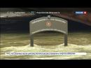 Новости на «Россия 24» • Из-за разлива Сены эвакуируют парижан и закроют Лувр