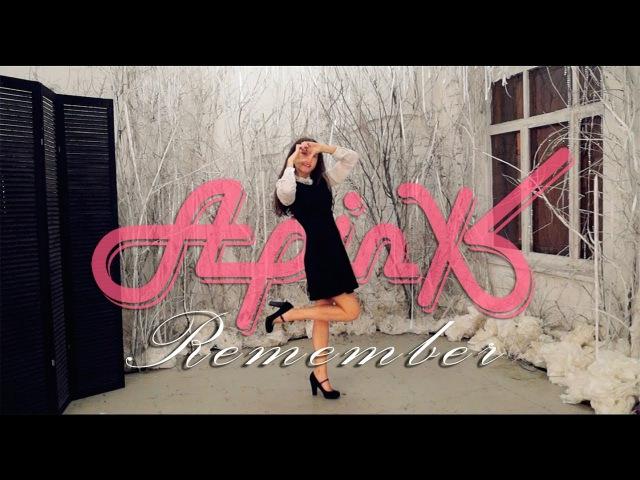 [ALICE] Apink(에이핑크) - Remember(리멤버) cover dance