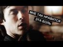 Дневники вампира - Музыкальная нарезка №7