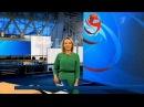 Новости Сегодня - 1 канал - Дневные Новости - 26.02.2018 12.00