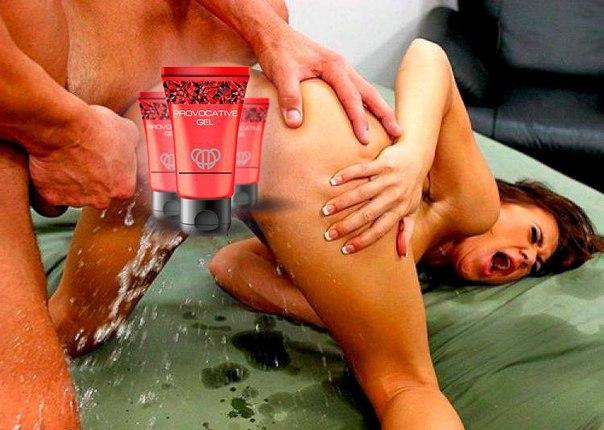 Фильмы видео порно девушку до оргазма мулатки мастурбируют мужик