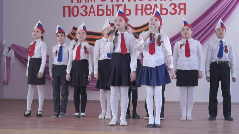 3А класс. Песня Прадедушка (конкурс патриотической песни)