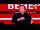 Корейба напомнил Соловьёву о Донбассе