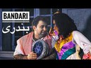 Bandari - Persian music belly dance choreography by Haleh Adhami _بندری سوزم سوزه