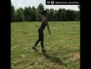 Тренировка от Нины Абрамовой