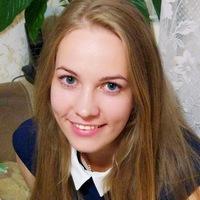 Анюта Трофимова