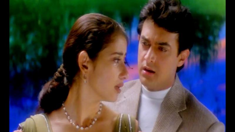 Chaha Hai Tujhko - Aamir Khan, Manisha Koirala, Mann 1999 Song
