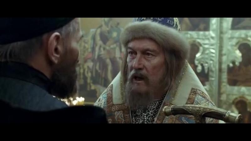 Низложение митрополита Филиппа (фильм Царь Лунгина)