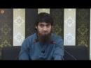 Али абу Халид -То что делает Ислам недей... урок 3 360p