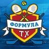 """Компания """"Формула Теннис и Хоккей"""""""