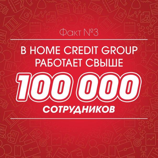 Мы на казахстанском рынке уже 12 лет! Это повод для гордости. За эти г