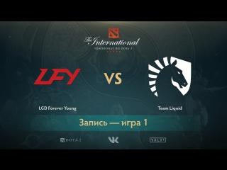 LGD Forever Young против Team Liquid, игра 1