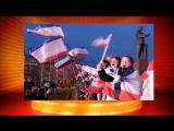 Виа Надежда Крым и Россия