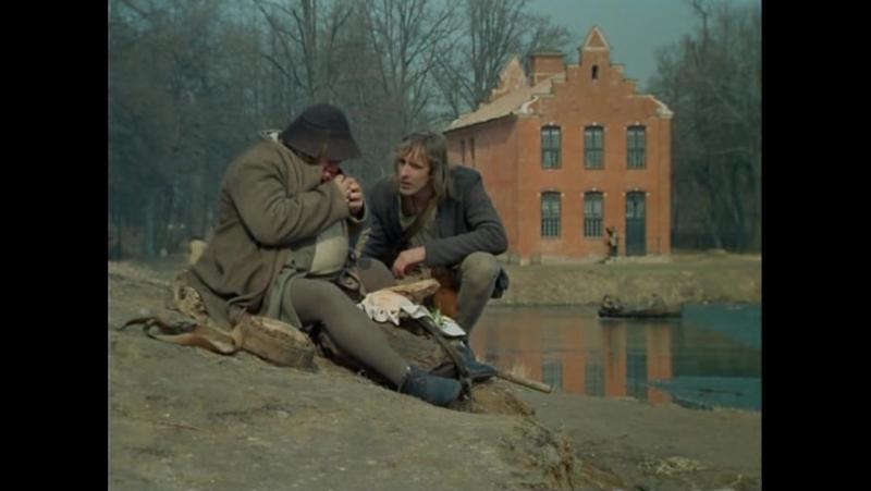 Легенда о Тиле. Фильм первый. Пепел Клааса (2 серия из 2, 1976)