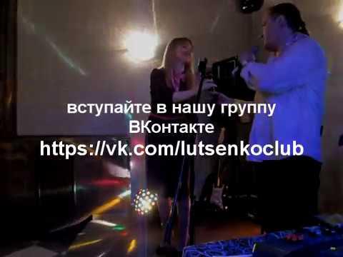 Песня о любви из к.ф. Гардемарины Вперед!