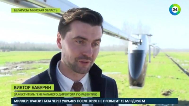 Sky Way МИР 24 Транспорт будущего в Беларуси испытывают автобусы, парящие над