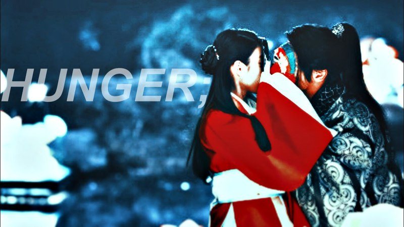 Hae soo and wang so / i'm yours.