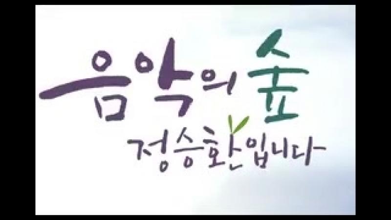 VIDEO MBC FM4U BTS cut