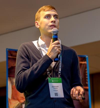 Dmytro Tonkikh