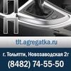 АГРЕГАТКА Тольятти: Профессиональный ремонт АКПП