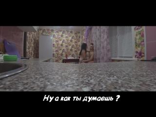 """ШКУРА ПОВЕЛАСЬ НА БАБКИ ЧАСТЬ 18. """"ТИЗЕР"""" К НОВОЙ ДЕВУШКЕ ИЗ САРАТОВА!JPOS TV PRANKS"""