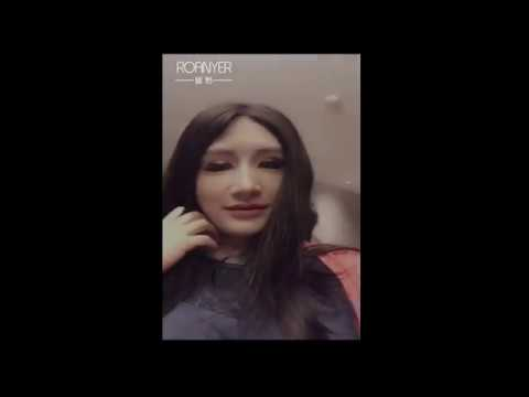 Roanyer Mia Mask wears video for crossdresser.