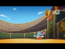 Огги и Тараканы - Гладиатор Огги (Gladiator Oggy/Oggy Gladiateur) 5-273